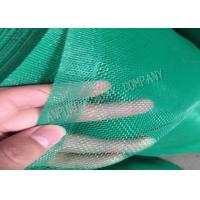 Buy cheap 14-30 Mesh Insect Screen Netting , Fine Mesh Garden Netting For Reducing Indoor Evaporation product