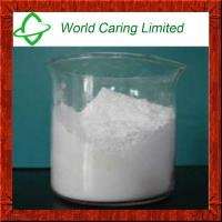 Buy cheap Pharma raw material Quinine Sulfate USP Grade Quinine hydrochloride BP 130-89-2 from wholesalers