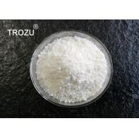 Buy cheap FR-245 Brominated Flame Retardants 2 4 6 Tribromophenol 1 3 5 Triazine For PC / ABS from wholesalers
