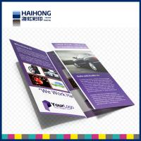 China Double sides coated art paper trifold brochure printing , booklet printing services on sale