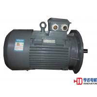 Buy cheap 30HP / 40HP 3 Phase Low Voltage Electric Motor Variable Speed 15KW - 315KW  IMV1 /IM3011 from wholesalers