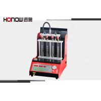 Buy cheap Powerful Injector Ultrasonic Cleaning Machine , Injector Cleaner Machine from wholesalers