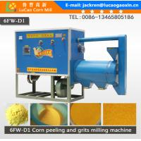 Buy cheap Small corn grits and flour milling machine from wholesalers
