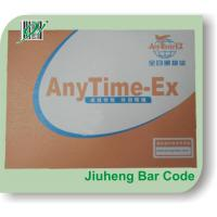 Buy cheap mailing envelope with peel and seal closure from wholesalers