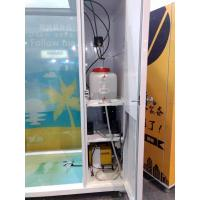Buy cheap Automatic Sprayer Sun Cream Vending Machine for Sale With 22 Inches Touchscreen, sunscreen spray booth, Micron from wholesalers