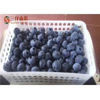 PH 2.5 - 3.5 Fresh Sweet Organic Frozen Fruit Blueberries With UP 16mm