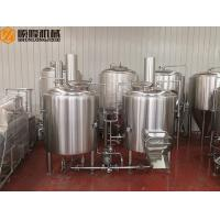 Buy cheap Stainless Steel 500L Home Brewing Systems from wholesalers