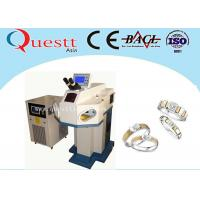 Buy cheap Benchtop Type Jewelry Laser Welding Machine 60 - 100 J For Repair Metal Materials from wholesalers