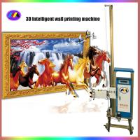 Buy cheap Sell 3D automatic vertical wall printer direct wall painting machine from wholesalers