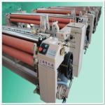 Buy cheap tsudakoma water jet loom for weaving machine from wholesalers
