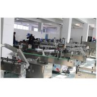 Buy cheap Full Automatic Label Applicator Machine For Bottles Servo Motor Driven from wholesalers