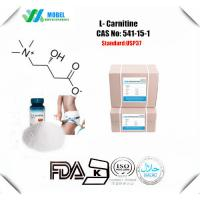 Buy cheap Pharmaceutical Ingredients L- Carnitine  CAS 541-15-1  99% pURITY BP USP Standard Factory Price from wholesalers