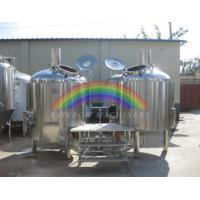 Buy cheap 1000L beer brewery equipment, 1000L fermenter 2000L brite beer tank sale price from wholesalers