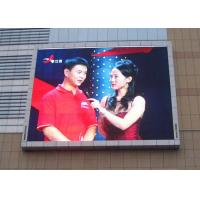 Buy cheap High Resolution Outdoor LED Advertising Signs , Water Proof Full Color LED Video Screen P20 from wholesalers