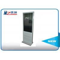 Buy cheap 32 Inch Multitouch Digital Advertising Player Self Service Kiosk With Magnetic Detection from wholesalers