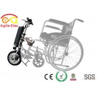 Buy cheap 250W Motor In Wheel Electric Wheelchair Kit With Intelligent Controller from wholesalers