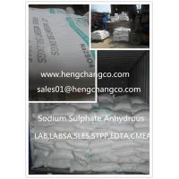 Buy cheap Sodium Sulphate Anhydrous/SSA 99%/Na2SO4 /washing auxiliary detergent from wholesalers