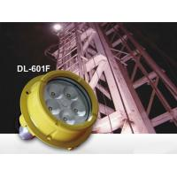 AC 220v 5000K LED Explosion Proof Light Aluminum , Yellow Dock Lighting Fixtures