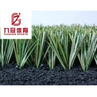 Buy cheap artificial turf for football from wholesalers
