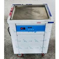 Buy cheap Quick Instant Thai Rolled Ice Cream Machine With Stainless Steel Material from wholesalers