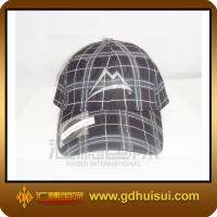 Buy cheap cotton muslim prayer cap from wholesalers