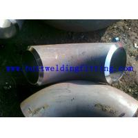 Buy cheap Sanitary 90 degree elbow butt weld tube fittings Shot blasted DN 150 from wholesalers