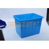 Buy cheap 300L Injection moulding water tank/Plastic container/HDPE Plastic water box/ from wholesalers