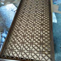 Buy cheap hot sale aluminium decorative wall panel metal perforated aluminium screen partition from wholesalers