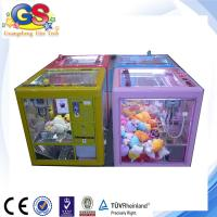 Buy cheap Cube Claw Crane machine for sale fashionable prize vending machine from wholesalers