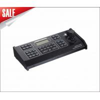 Buy cheap 3 Dimension Keyboard Controller from wholesalers