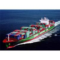 Buy cheap Sea&Air freight service from chian to Australia (Door to door) from wholesalers