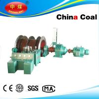 Buy cheap High quality metallurgy electric cable pulling winch lifting hoist from wholesalers