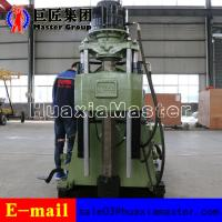 Buy cheap In Stock 1000 Meters  XY-44A Hydraulic water well Drilling Rig For Sale from wholesalers