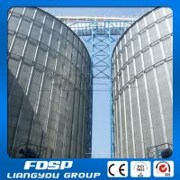 Buy cheap hight quality galvanized corrugated wheat steel silo from wholesalers