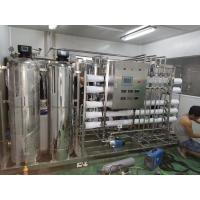 Buy cheap Full automatic ro water treatment for mineral drinking water food pharmaceutical cosmetic industry from wholesalers