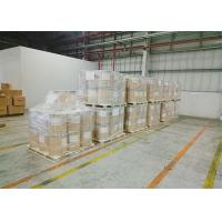 Buy cheap CAS No 4419-11-8 Chemical Foaming Agents ADVN /ABVN / AMVN 98% Purity from wholesalers