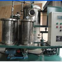 Buy cheap KL FIRE-RESISTANT OIL FILTER MACHINE SERIES from wholesalers