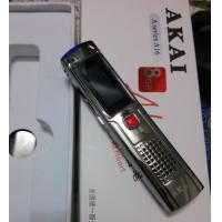 Buy cheap Voice Recorder | 8G professional mini MP3 digital voice recorder from wholesalers