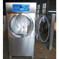 Buy cheap Horizontal Autoclave, Front Loading, Automatic Sterilization - Bluestone Ltd from wholesalers