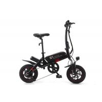 Buy cheap Portable Lithium Electric Bike , Small Foldable Electric Bike With Aluminum Alloy Wheel from wholesalers
