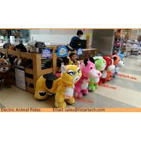 Buy cheap 2016 Hot Sale New and Used Motorized Plush Animals Rides, Wholesale or Retail Ride on Toy from wholesalers