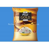 Buy cheap Food Packaging BOPP Laminated PP Woven Bags Polypropylene Sacks Eco - Friendly from wholesalers