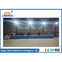 Buy cheap Pre Cutting Later Punching Type Cable Tray Roll Forming Machine Automatic controlled by PLC system from wholesalers