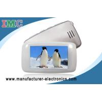 Buy cheap Media player with FM function,TV-OUT function(IMC336) product