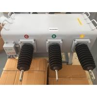 Buy cheap Smart Column Pole Mounted Switch , SF6 Isolator Load Break Switch For Outside from wholesalers