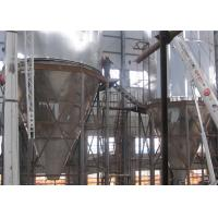 Buy cheap Liquid / Emulsion Centrifugal Spray Dryer Spray Drying Machine For Powdered Soy from wholesalers