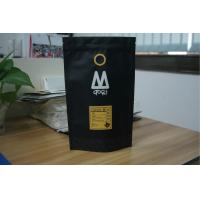 Buy cheap Laminated Matte Black Tea Bags Packaging Aluminum Foil Coffee Bags from wholesalers