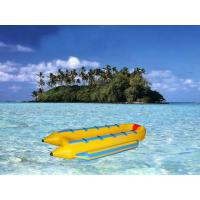 U Style Banana Boat(5+5)