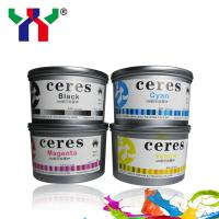 Buy cheap high quality YP series UV offset printing ink from wholesalers