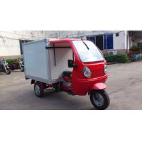 Buy cheap 150cc ice cargo tricycle from wholesalers